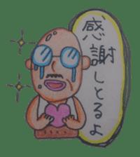 fanny  papa sticker #870101
