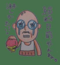 fanny  papa sticker #870102