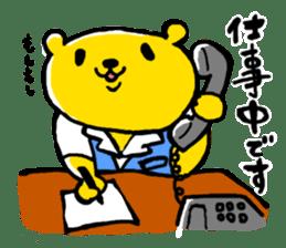 yellow bear sticker #870322