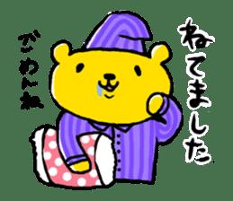 yellow bear sticker #870323
