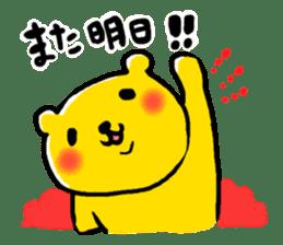 yellow bear sticker #870324