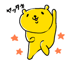 yellow bear sticker #870330