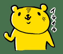 yellow bear sticker #870333