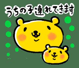 yellow bear sticker #870334