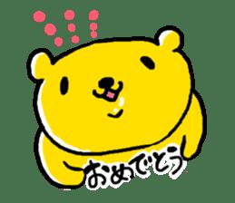yellow bear sticker #870335