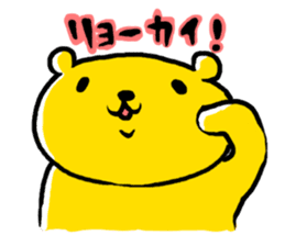yellow bear sticker #870338