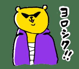 yellow bear sticker #870344
