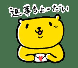 yellow bear sticker #870346
