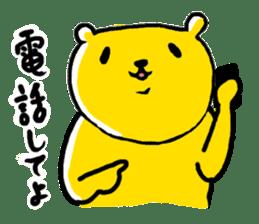 yellow bear sticker #870348
