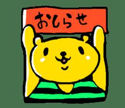 yellow bear sticker #870349
