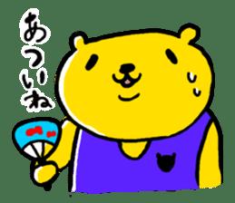 yellow bear sticker #870350