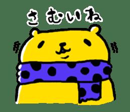 yellow bear sticker #870351