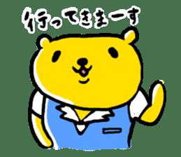 yellow bear sticker #870352