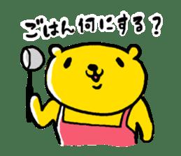yellow bear sticker #870353