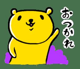 yellow bear sticker #870356