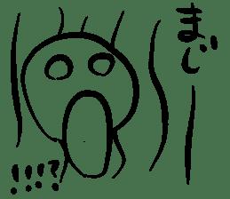 Tekito sticker sticker #870534