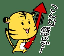 Tiger 2nd sticker #871935
