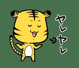 Tiger 2nd sticker #871941