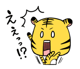 Tiger 2nd sticker #871942