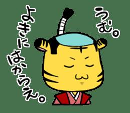 Tiger 2nd sticker #871947