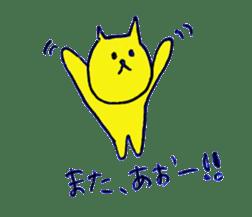 yellow happy cat 3 sticker #872119