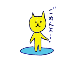 yellow happy cat 3 sticker #872120