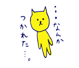 yellow happy cat 3 sticker #872125