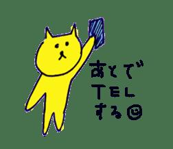 yellow happy cat 3 sticker #872126
