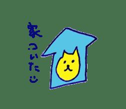yellow happy cat 3 sticker #872127