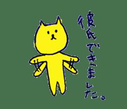 yellow happy cat 3 sticker #872130