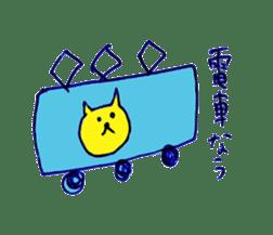 yellow happy cat 3 sticker #872131