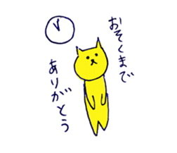 yellow happy cat 3 sticker #872134