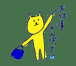 yellow happy cat 3 sticker #872135