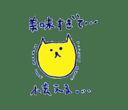 yellow happy cat 3 sticker #872138