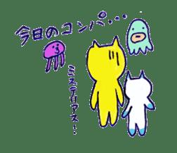 yellow happy cat 3 sticker #872141