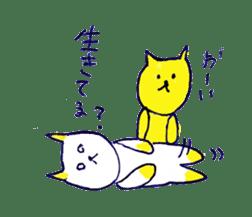 yellow happy cat 3 sticker #872142