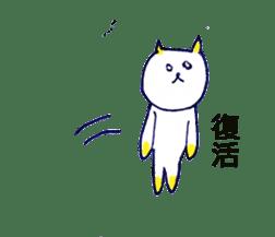 yellow happy cat 3 sticker #872143