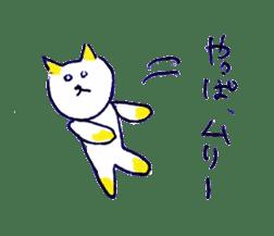 yellow happy cat 3 sticker #872144