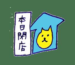 yellow happy cat 3 sticker #872150