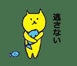 yellow happy cat 3 sticker #872156