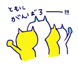 yellow happy cat 3 sticker #872158