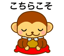 bean size monkey is charming daily life sticker #872519