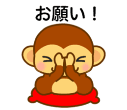 bean size monkey is charming daily life sticker #872520