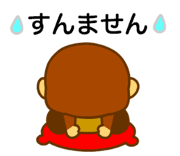 bean size monkey is charming daily life sticker #872521