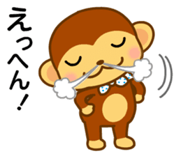 bean size monkey is charming daily life sticker #872522