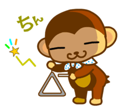 bean size monkey is charming daily life sticker #872527