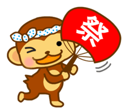 bean size monkey is charming daily life sticker #872529