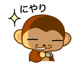 bean size monkey is charming daily life sticker #872532
