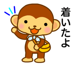 bean size monkey is charming daily life sticker #872538