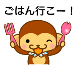 bean size monkey is charming daily life sticker #872545